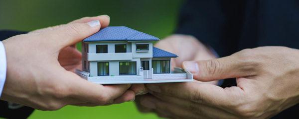 Le bien immobilier